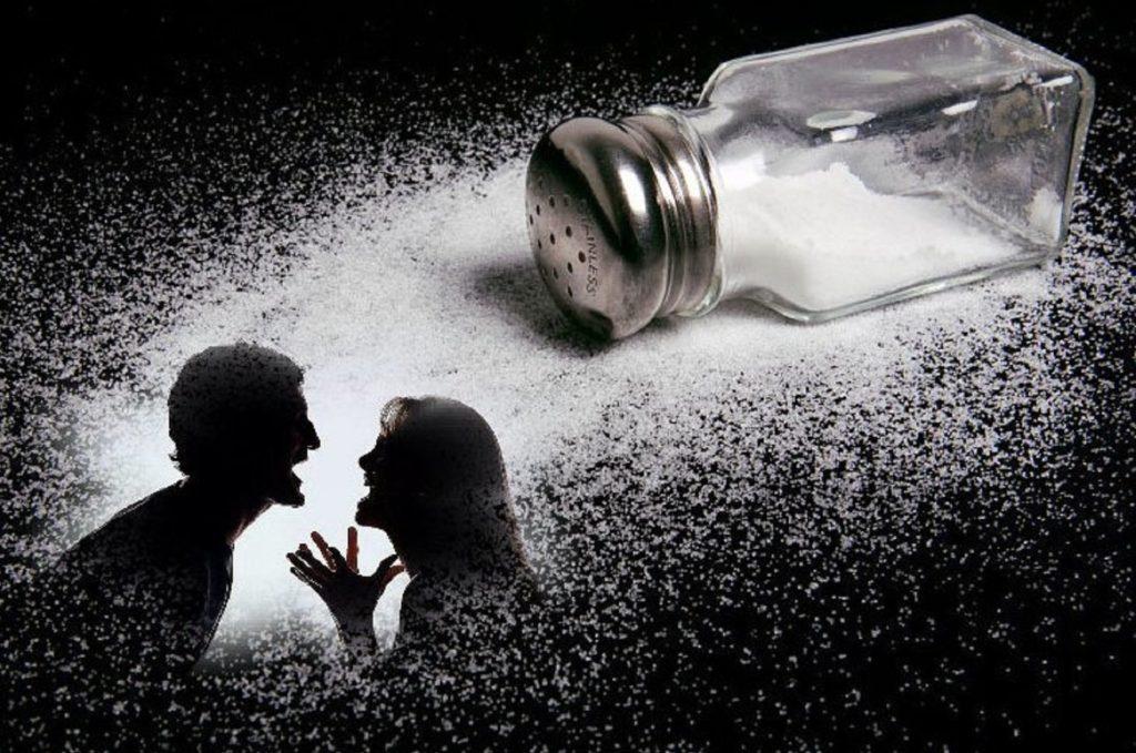 Рассыпать соль к ссоре